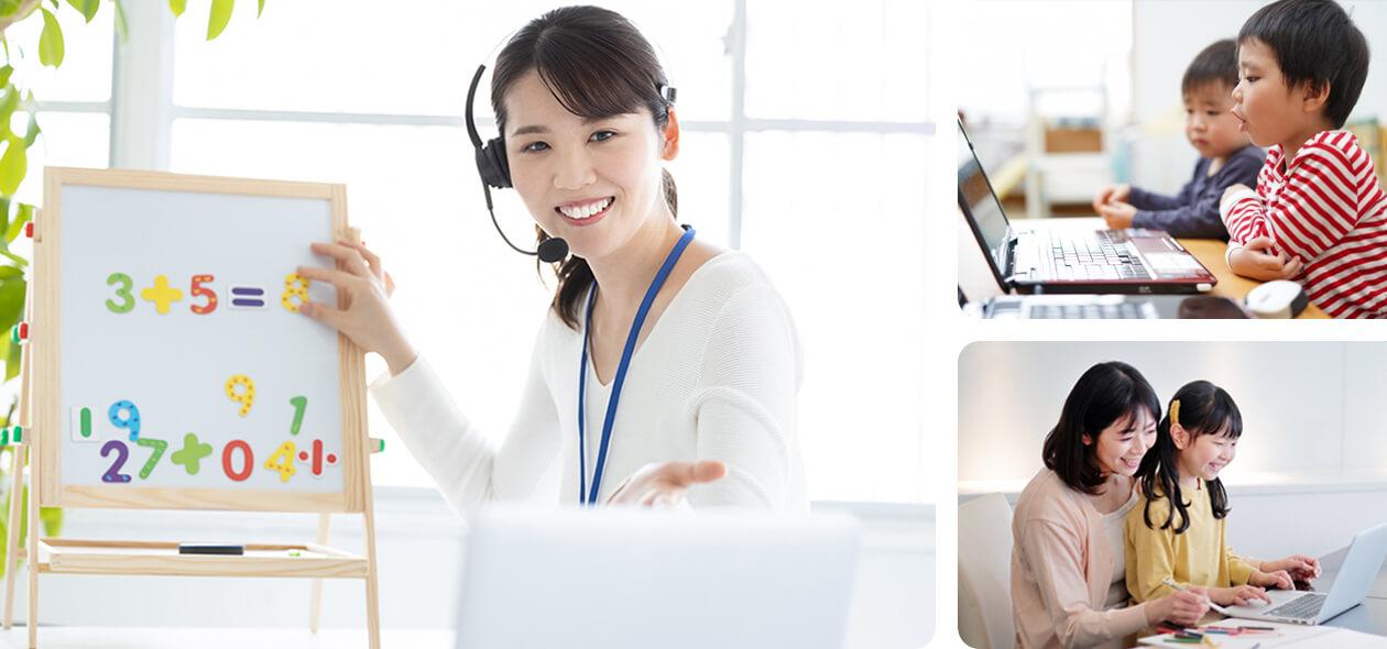 福岡市の研修事業を運営するスタイルフィットのオンライン研修の画像