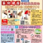 style fit通信2021年3月号 東京版✨