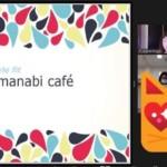 第1回 manabi cafe zoomオンライン講座開講しました✨